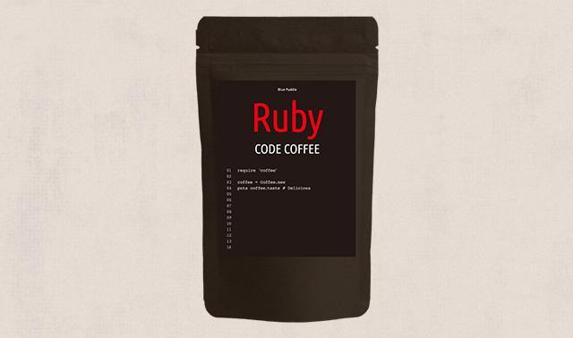 Ruby言語