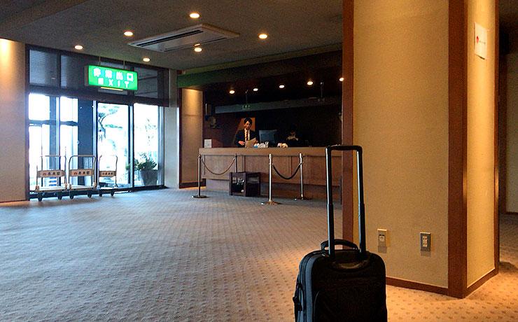 福岡県の原鶴温泉 泰泉閣でプロダクト合宿やってきました